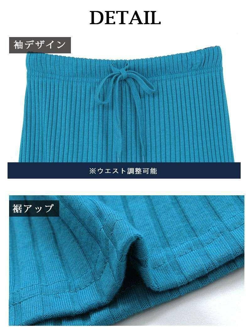 【Rvate】ワイドリブニット膝丈タイトスカート バッグスリット無地ミディ丈スカート