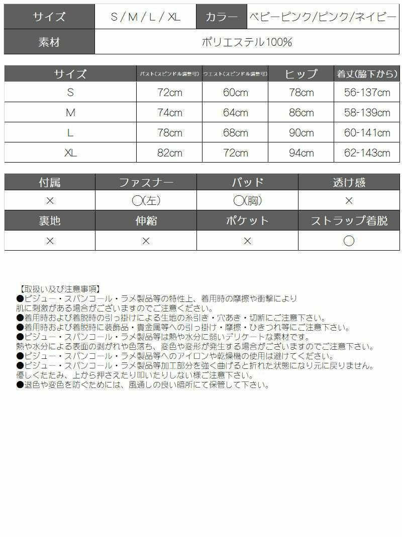 ※一部予約販売※チュールAライン前ミニキャバクラドレス ゆきぽよ 着用キャバドレス【Ryuyu/リューユ】(M/L/XL)(ベビーピンク/ピンク/ネイビー)