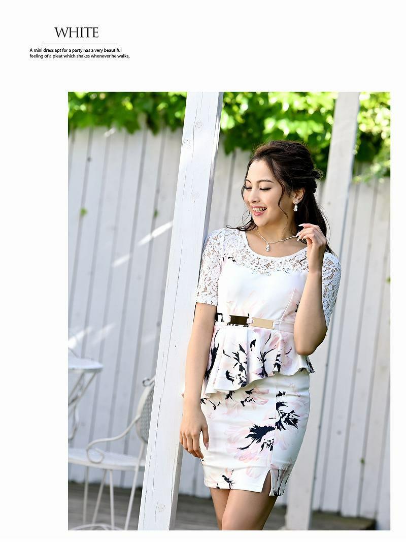 花柄レース袖付きペプラムキャバクラドレス RIRI ゆきぽよ 着用キャバドレス【Ryuyu/リューユ】