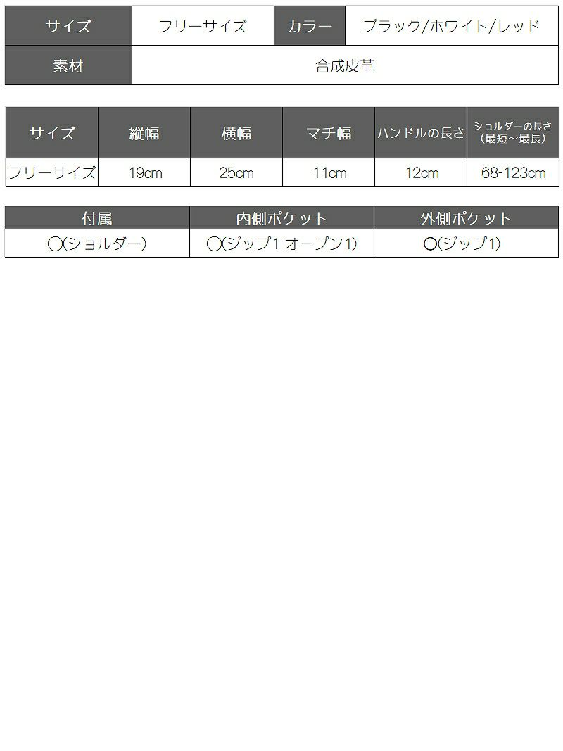 2way!!煌めきビジューハンドバッグ【Ryuyu】【リューユ】結婚式やパーティーにも◎