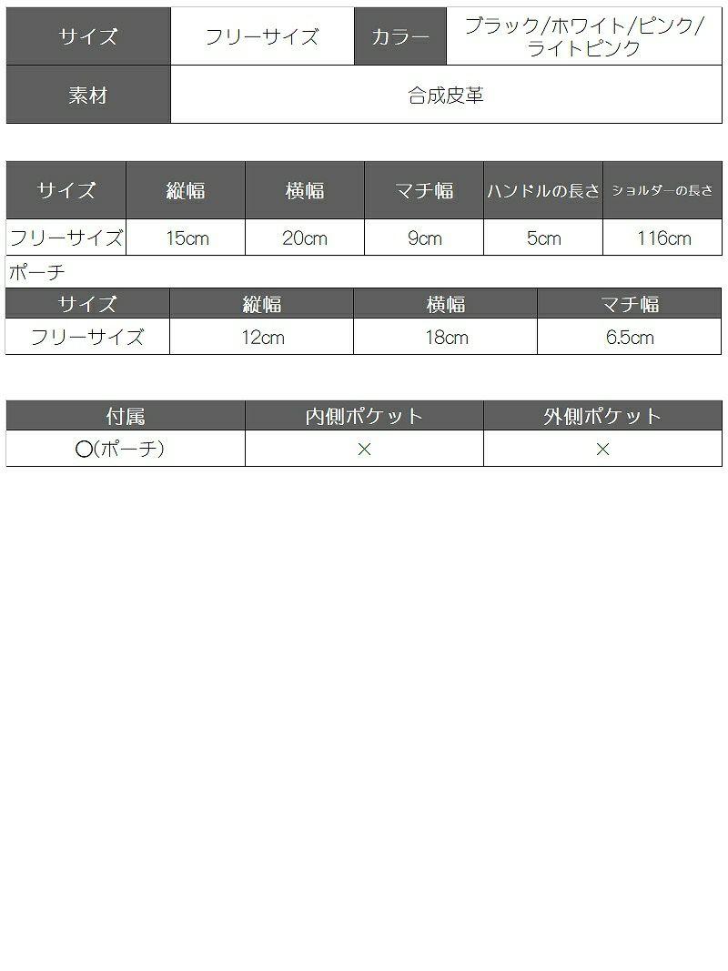 2WAY!トレンドクリアハンドバッグ【Ryuyu】【リューユ】キャバクラ店内OK!透明ショルダーバッグ