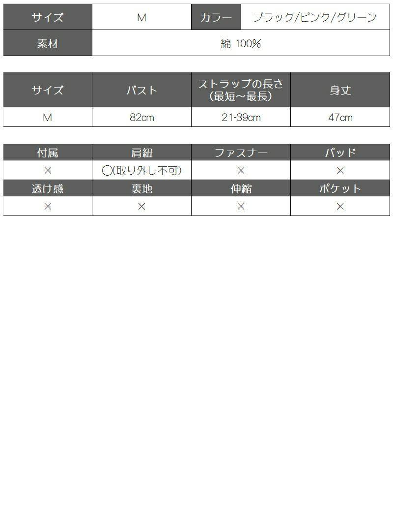 【Rvate】エスニックレースフレアUネック単色キャミソール コットン100%プチプラトップス