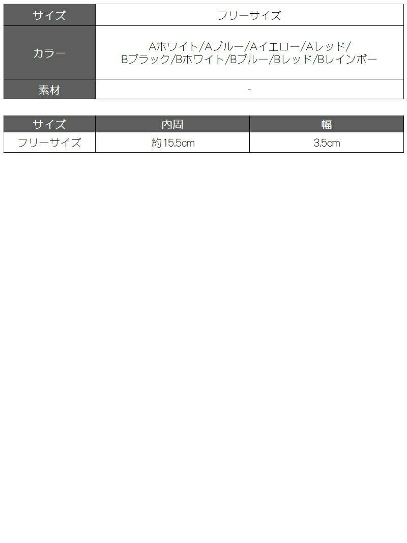 選べる9type♪ビーズブレスレット【Ryuyu】【リューユ】バングルビーチアクセサリー