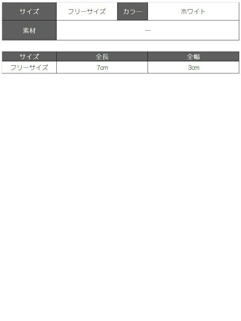 【メール便対応】【Rvate】ぼんぼり風ピンクプレートピアス ゆらゆら揺れる!!ゴールドアクセサリー