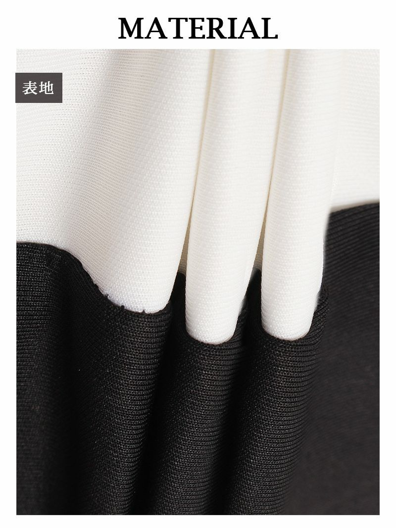 ワンショルダーモノクロキャバクラドレス RIRI 着用キャバドレス【Ryuyu】【リューユ】ハイウエストチューリップカット膝丈ミニドレス