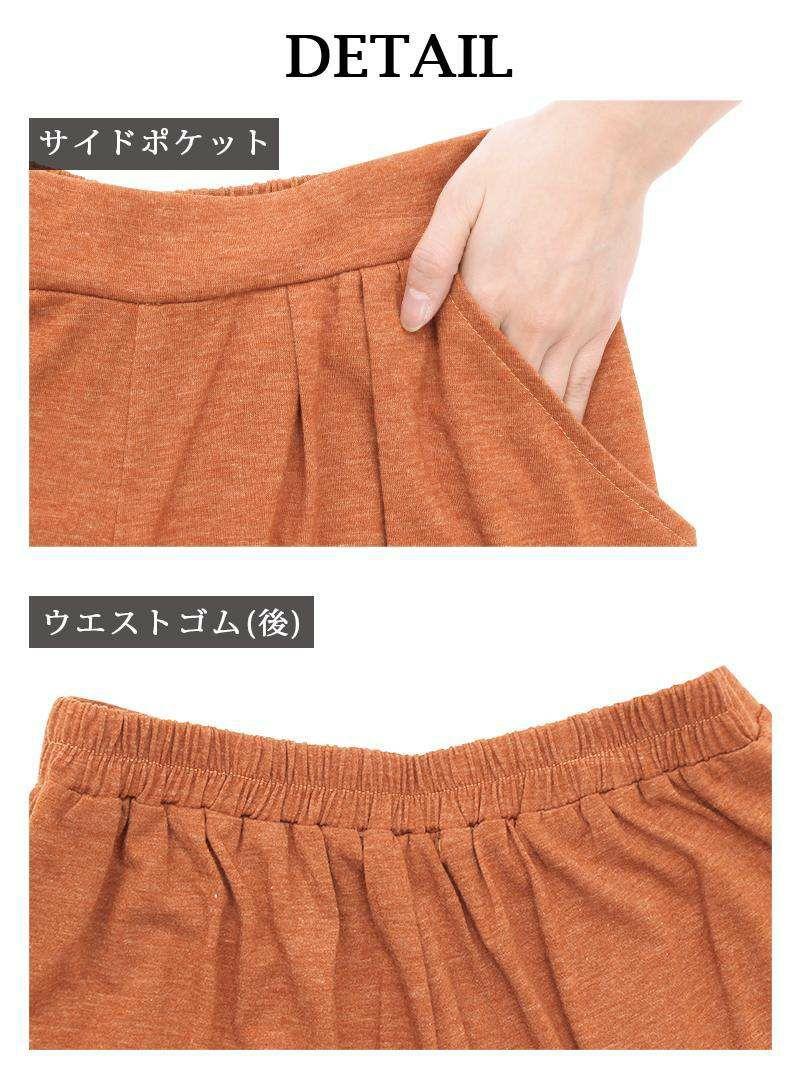 【Rvate】ゆったり楽ちんガウチョパンツ ウエストゴムミディ丈ワイド無地パンツ