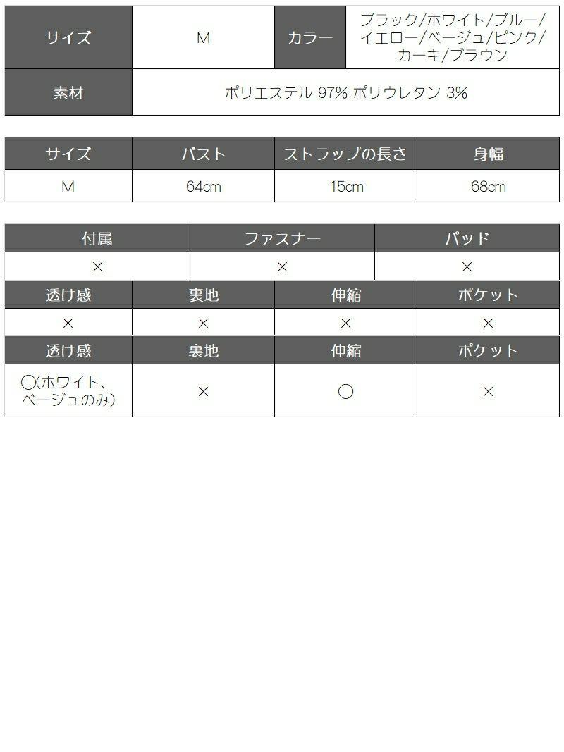 【Rvate】カラバリ豊富!!無地サマーリブニットキャミソール シンプル単色カットソープチプラトップス