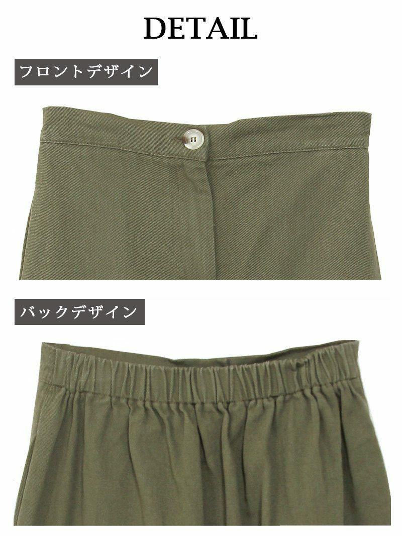 【Rvate】カラーデニム深スリットウエストゴムミモレ丈スカート Iライン膝下丈タイトスカート