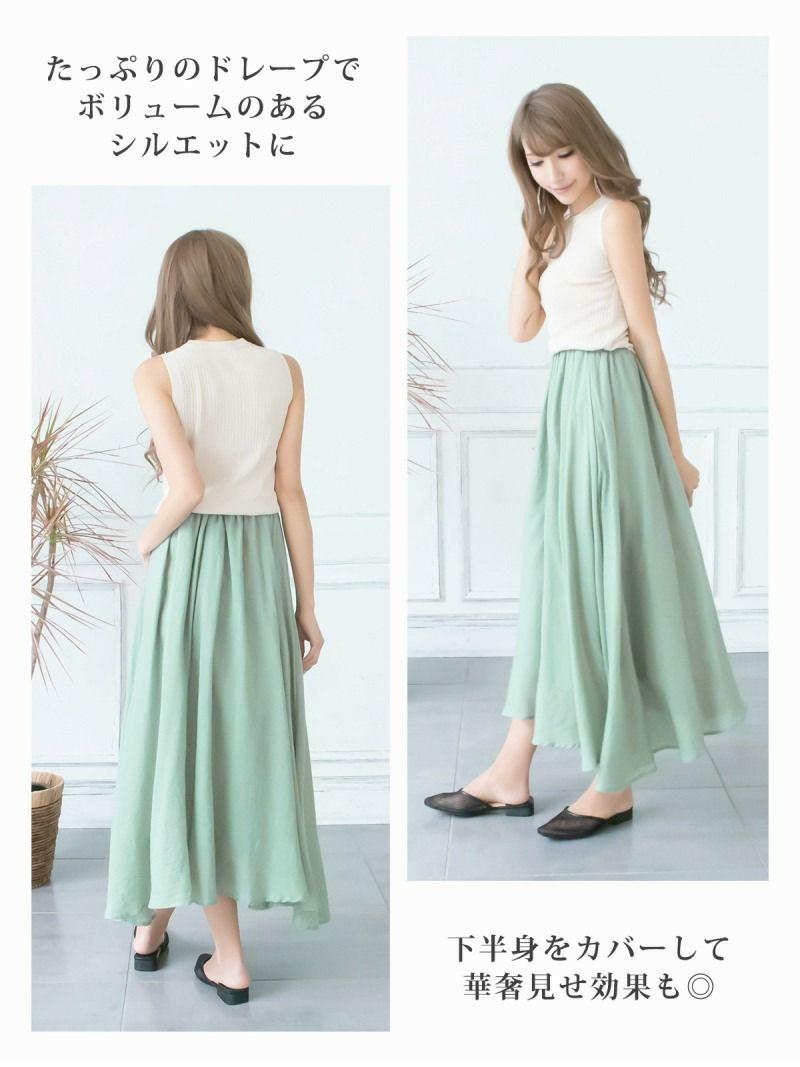 【Rvate】リネン風ワンカラーフレアロングスカート コットン100%裏地付きウエストゴムギャザースカート