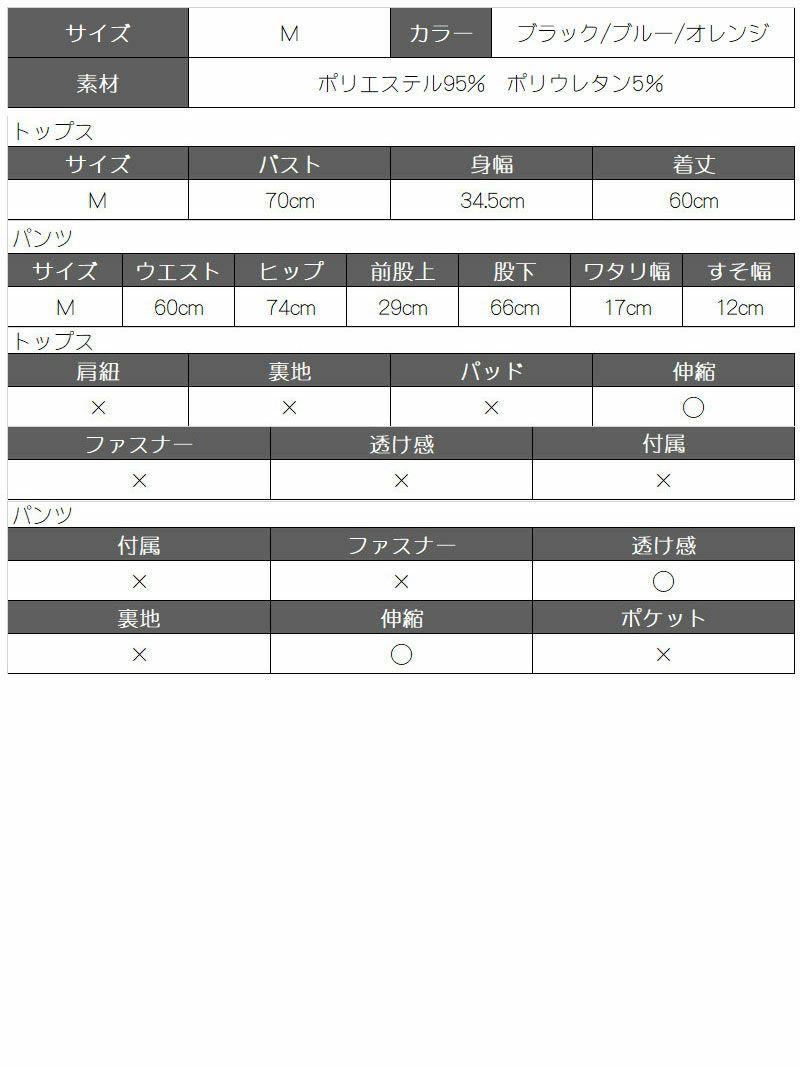 【RSports】ロゴプリントYバックブラトップスヨガウェア RIRI 着用フィットネスウェア【Ryuyu】【リューユ】セットアップフィットネス