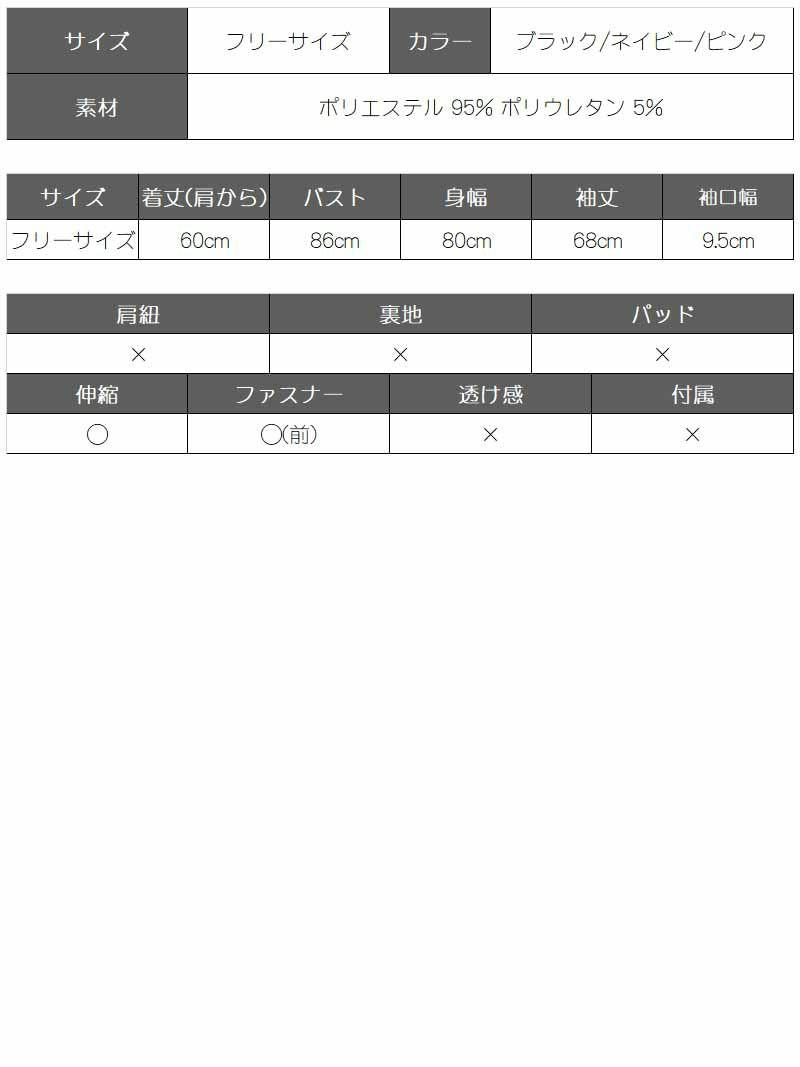 【RSports】UVカットワンカラー長袖フィットネスパーカー RIRI 着用フィットネスウェア【Ryuyu】【リューユ】日焼け防止◎速乾ポケット付きスポーツフィットネス