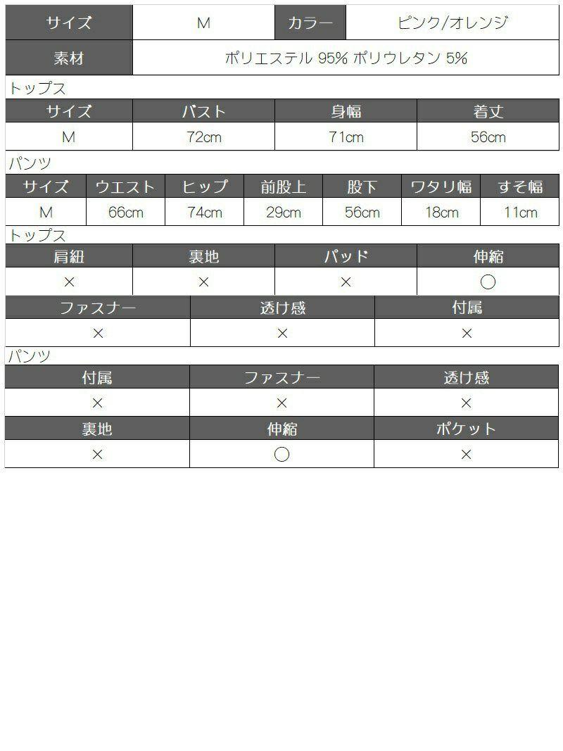 【RSports】グラデーションタンクトップUネックヨガウェア RIRI 着用フィットネスウェア【Ryuyu】【リューユ】Yバックセットアップフィットネス