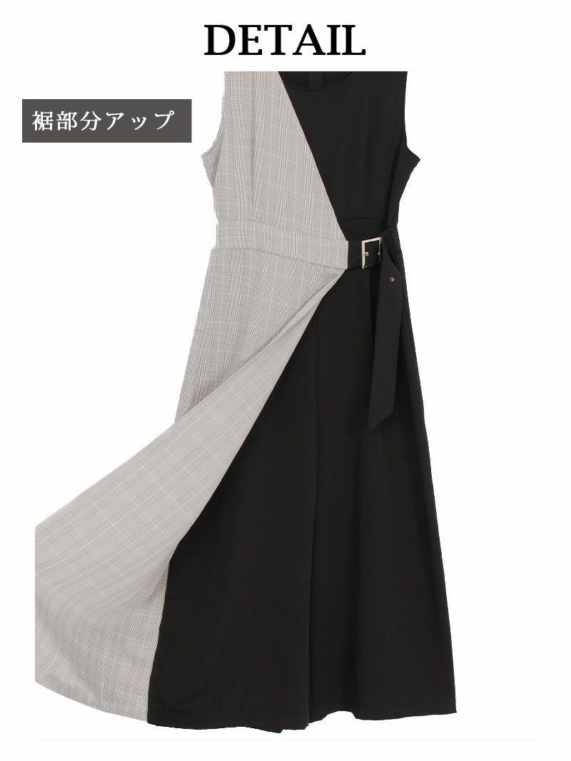 【Rvate】サマーチェック巻きスカート風ロングオールインワン ノースリーブバイカラーマキシ丈ワイドパンツサロペット