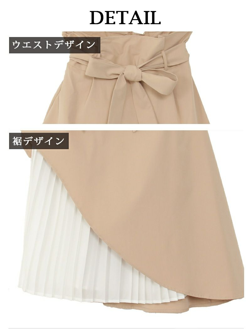 【Rvate】ツイル風プリーツ切り替えフレア膝下丈スカート 重ね着風アシンメトリーウエストゴムベルトリボンスカート