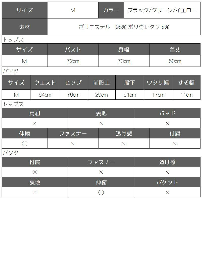 【RSports】ロゴプリントストレッチYバックヨガウェア RIRI 着用フィットネスウェア【Ryuyu】【リューユ】シンプルタンクトップ2点セットフィットネス