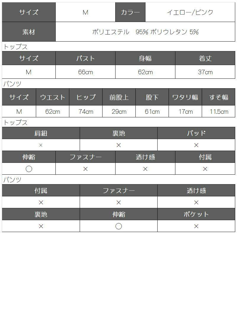 【RSports】ネオンカラーブラトップスノースリーブヨガウェア RIRI 着用フィットネスウェア【Ryuyu】【リューユ】速乾Yバック2点セットフィットネス