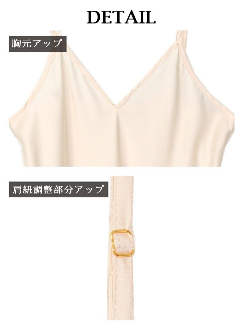 【Rvate】シンプル無地透け防止スリップキャミソール ロング丈静電気防止インナー