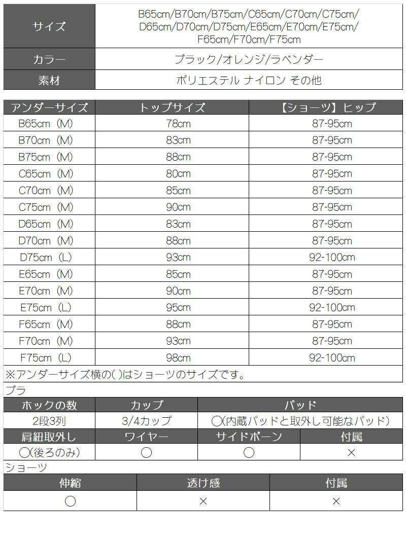 【Rwear】花刺繍レースブラ&ショーツセット【Ryuyu】【リューユ】OEOチャームレディース下着2点セット【2点で3900円対象】