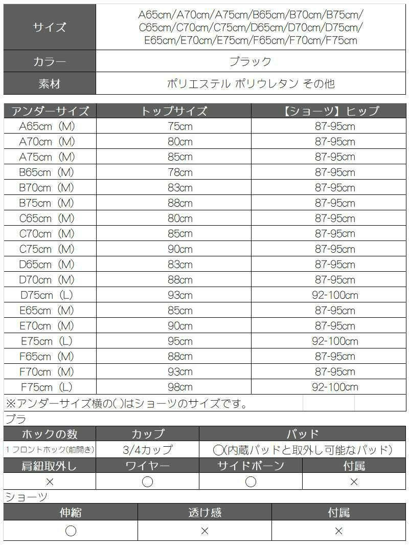 【Rwear】Blackバッククロス魅せブラ&ショーツセット【Ryuyu】【リューユ】OEO背中魅せフロントホックレディース下着2点セット【2点で3900円対象】