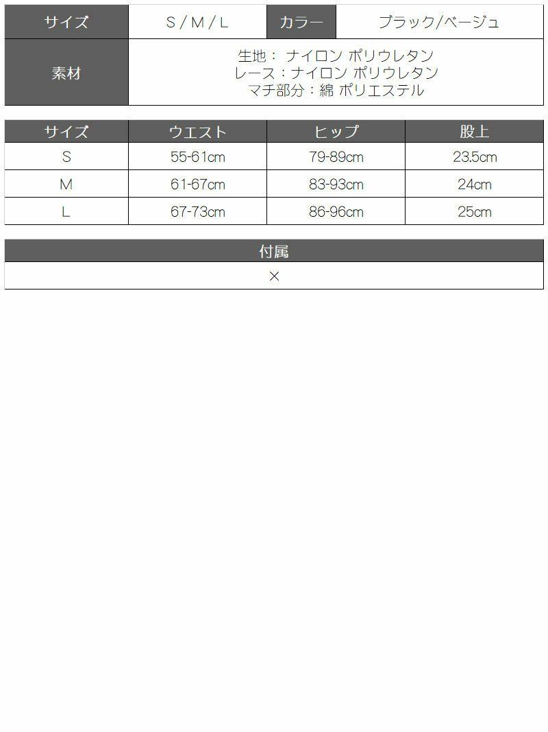【メール便対応】【Rwear】総レースヒップアップショートキャバガードル【Ryuyu】【リューユ】セクシー骨盤補正ショーツ