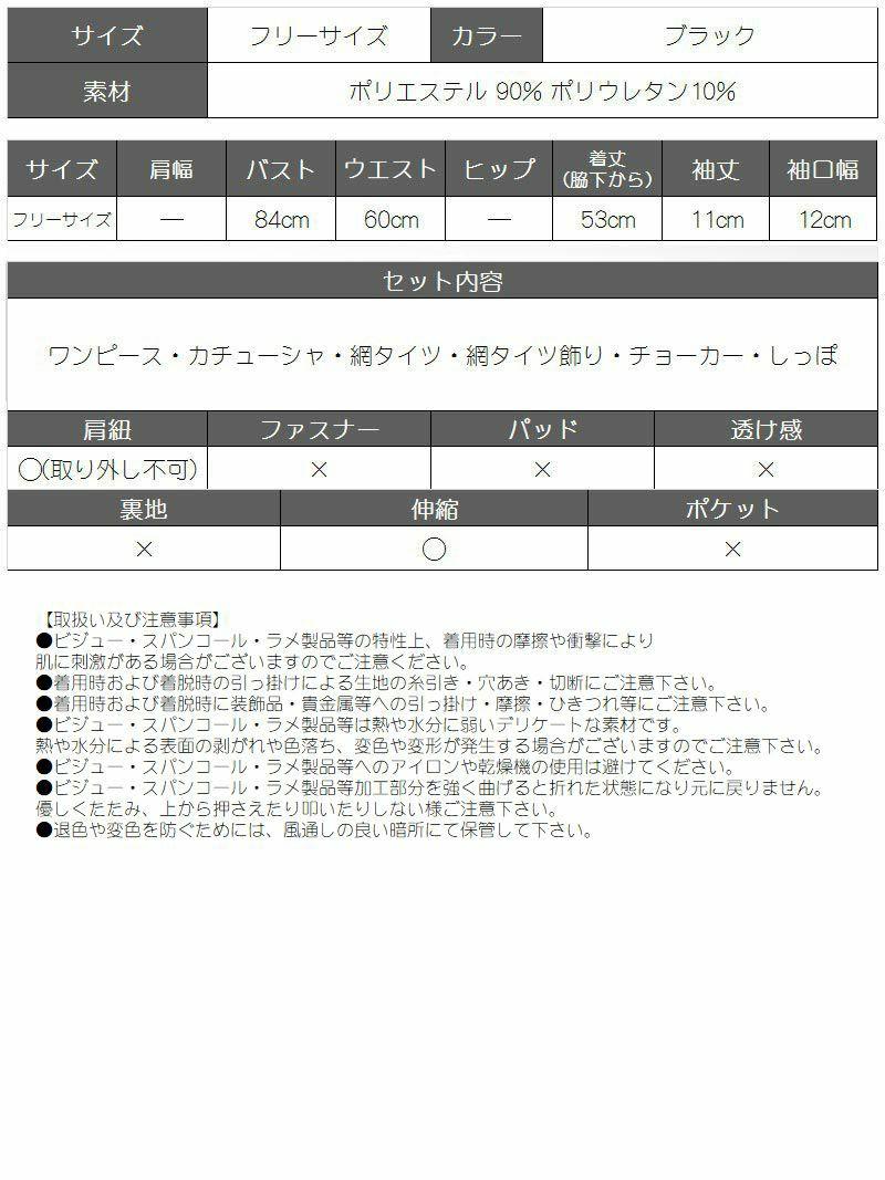 【即納】【キャバコスプレ6点セット】フリルメイドバニーガールコスプレセット【Ryuyu/リューユ】(フリーサイズ)(ブラック)