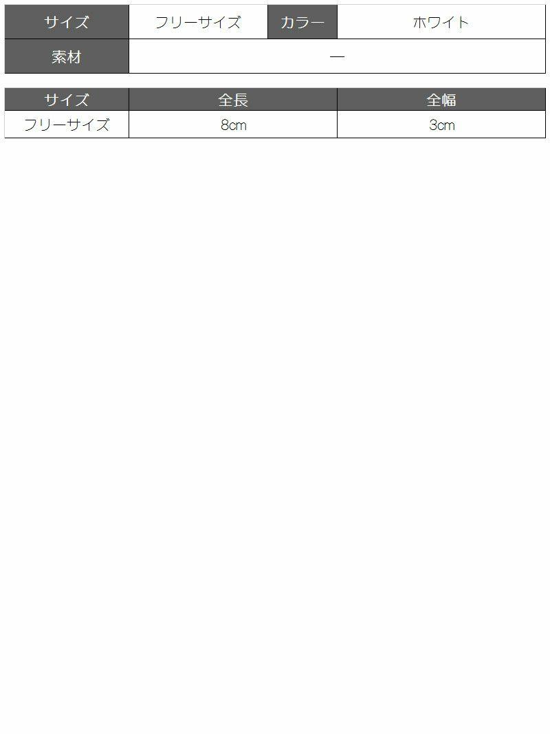 贅沢パールピアス【Ryuyu】【リューユ】揺れるパールシャワーレディースアクセサリー