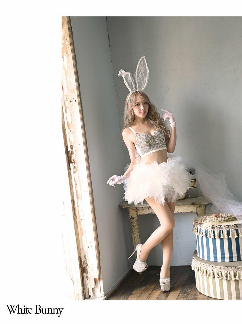 【即納】【キャバコスプレ3点セット】キラキラ宝石ビジューボリュームパニエ白バニーコスプレ エロいスパンコールビスチェハロウィン仮装パーティや双子コーデに♪