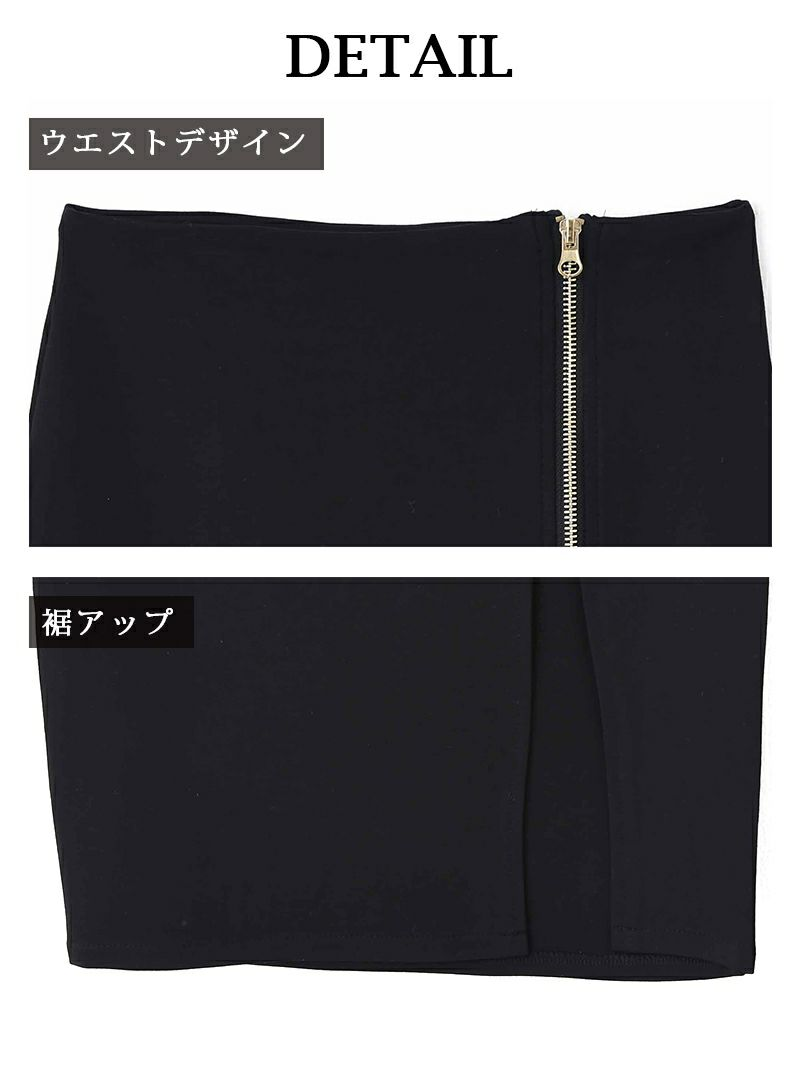 【Rvate】スリット入りダブルジッパー膝丈タイトスカート ワンカラーミモレ丈ペンシルスカート