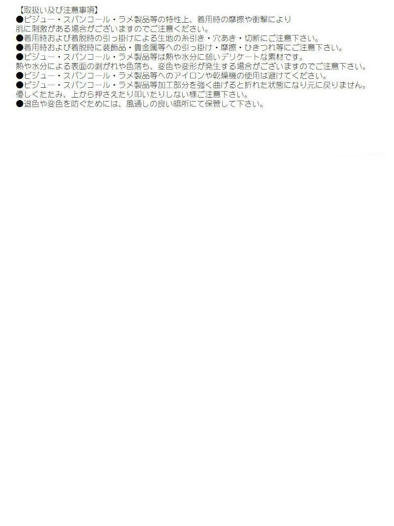 【即納】【キャバコスプレ7点セット】ふわふわミニスカシルバーユニコーンコスプレ ゆきぽよ 着用キャバコスプレ【noalice By Ryuyu】【ノアリス】キャミソールファンタジーハロウィン仮装