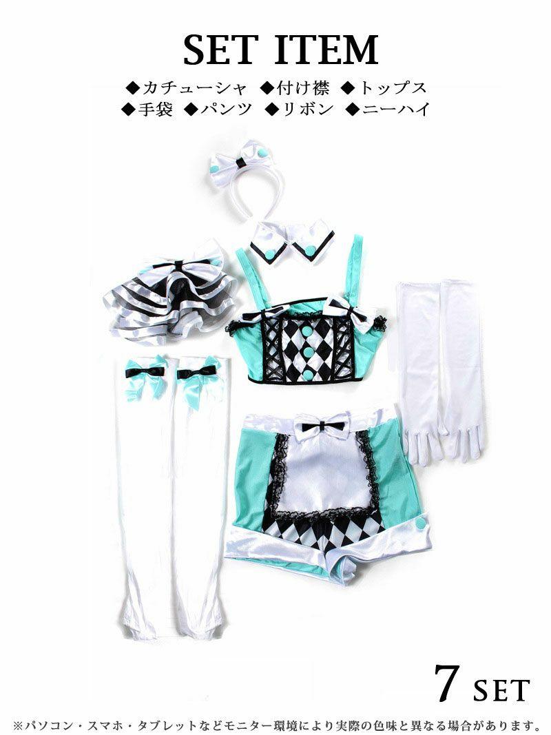 【即納】【キャバコスプレ7点セット】アリス風メイドセットアップコスプレ パンツ水色ハロウィンコスチューム♪
