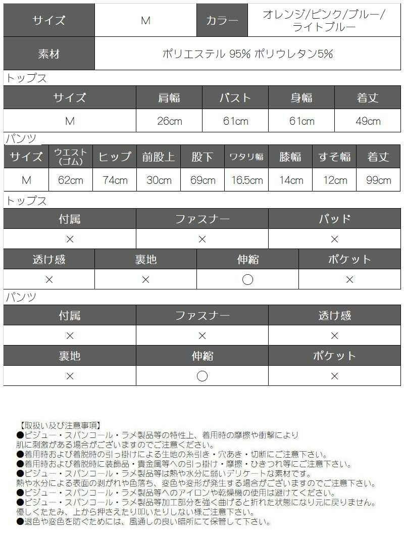 【RSports】ワンカラータンクトップぷちデザインヨガウェア RIRI 着用フィットネスウェア【Ryuyu】【リューユ】シンプルYバック上下セットフィットネス