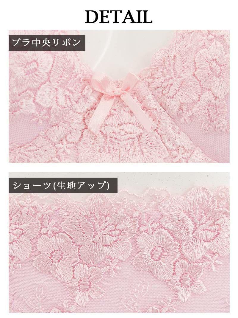 【Rwear】刺繍花柄レースワンカラーブラ&ショーツセットRIRI 着用キャバランジェリー【Ryuyu】【リューユ】OEO Tバック付きSEXYレディース下着3点セット【2点で3900円対象】