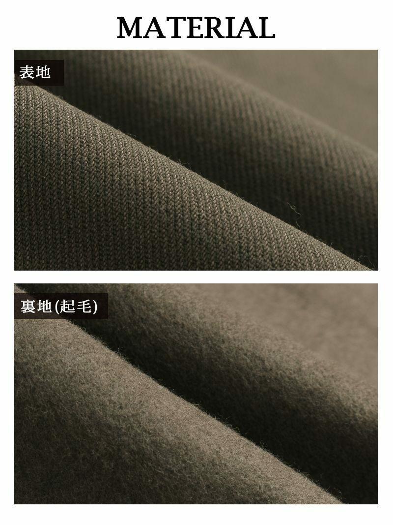 【Rvate】あったか裏起毛ストレッチレギパン 動きやすいウエストゴムスキニーカラーパンツ