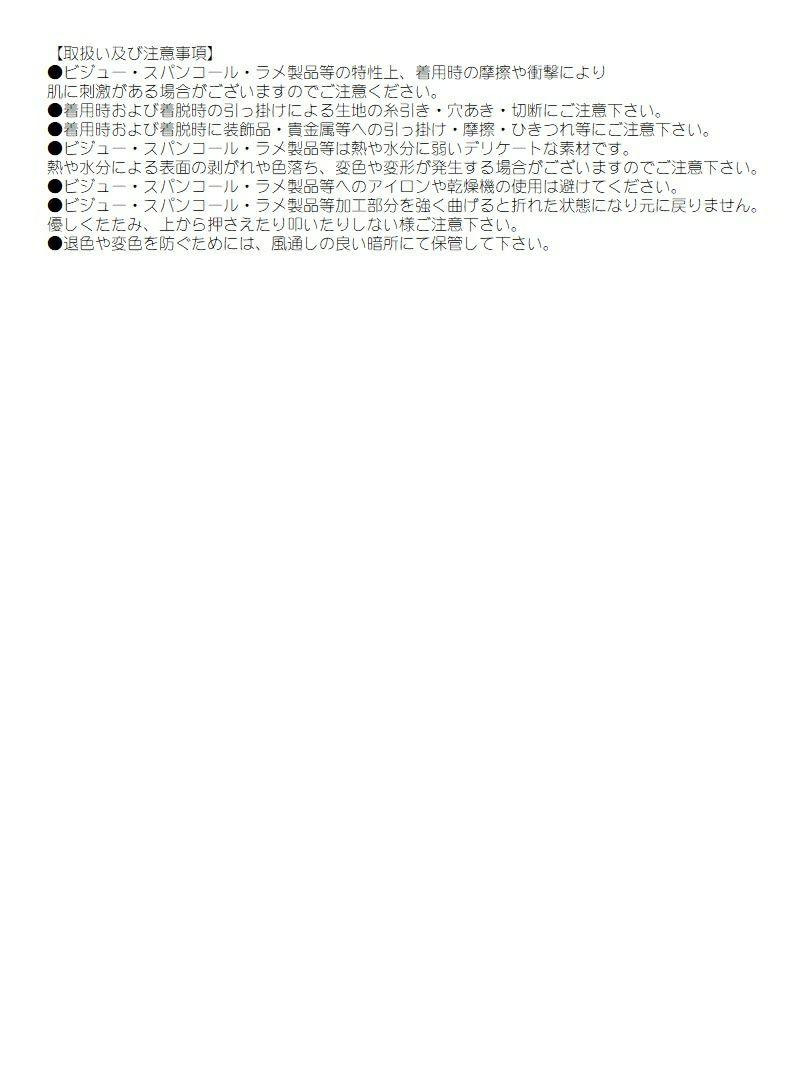 【Rwear】3点セット!!立体お花レースシフォンブラ&ショーツセット RIRI 着用【Ryuyu】【リューユ】 OEO Tバック付きレディース下着【2点で3900円対象】
