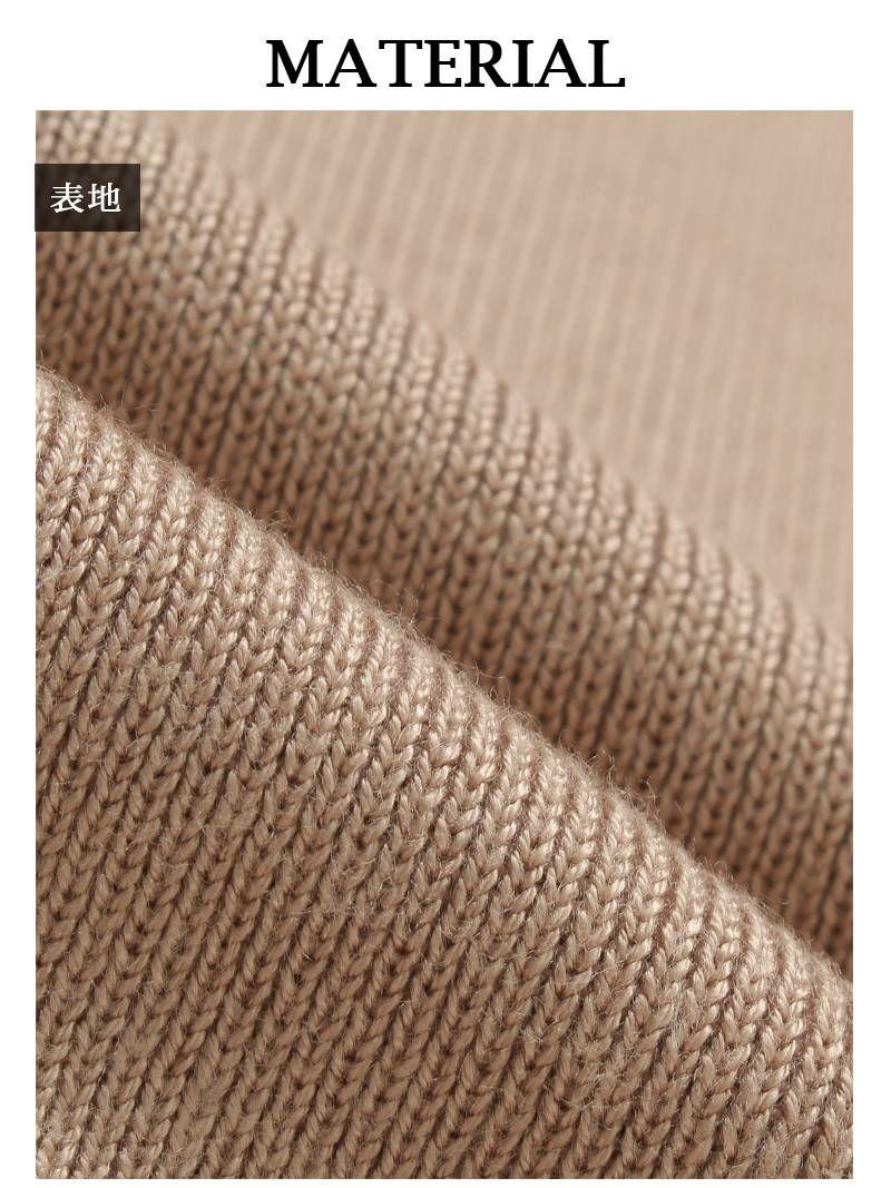 【Rvate】シャーリングニットミモレ丈無地ペンシルスカート ワンカラーウエストゴムタイトスカート