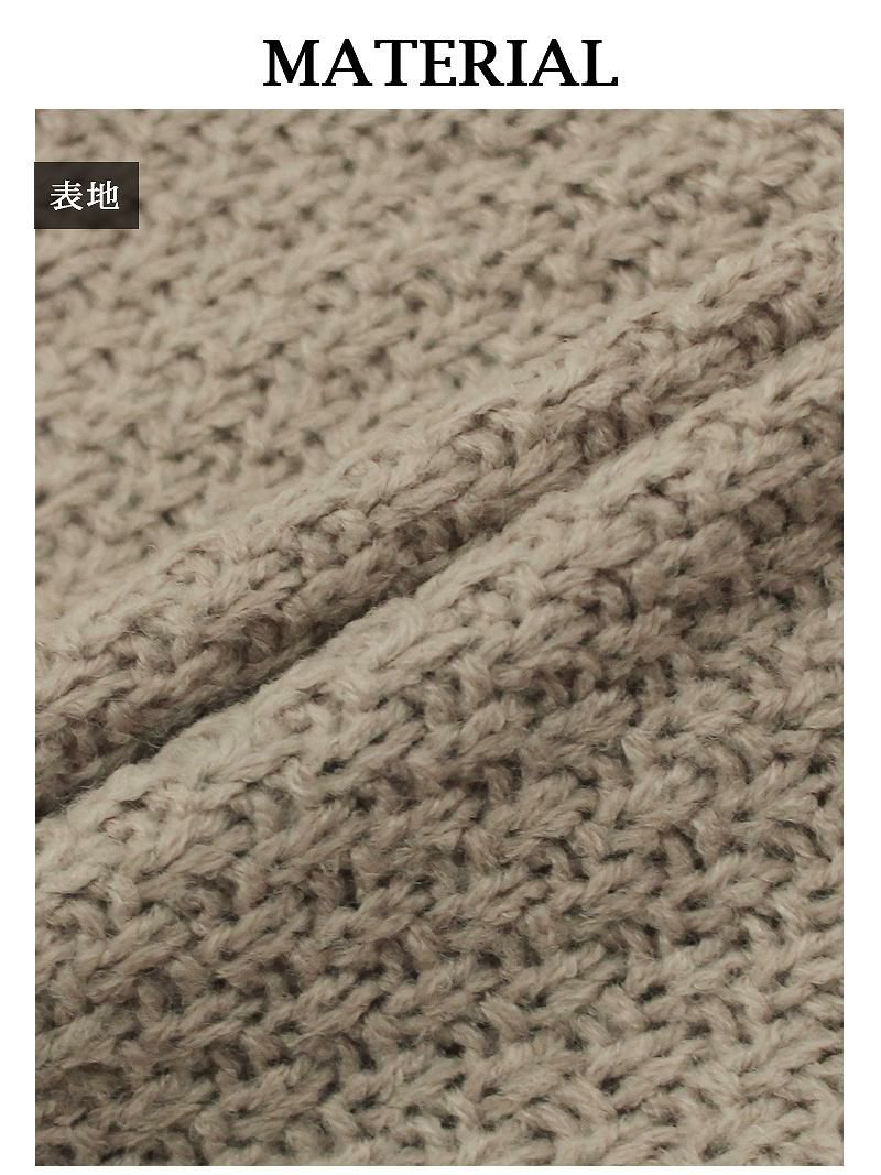 【Rvate】裏地付き!!ケーブル編みニットワイドパンツ 無地スリットレディースロングボトムス