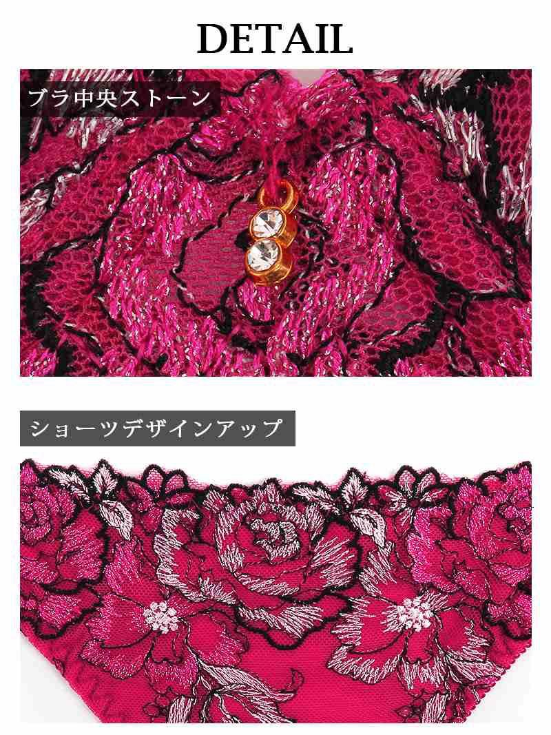 【Rwear】3点セット!!flower刺繍チュールブラ&ショーツセット RIRI 着用【Ryuyu】【リューユ】OEO Tバック付きレディース下着3点セット【2点で3900円対象】