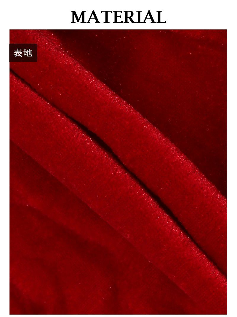 【即納】サイドスピンドル深スリットサンタドレス ゆきぽよ 着用キャバドレス【noalice By Ryuyu】【ノアリス】オープンショルダー袖付きタイトロングドレス。サンタコスプレにも!