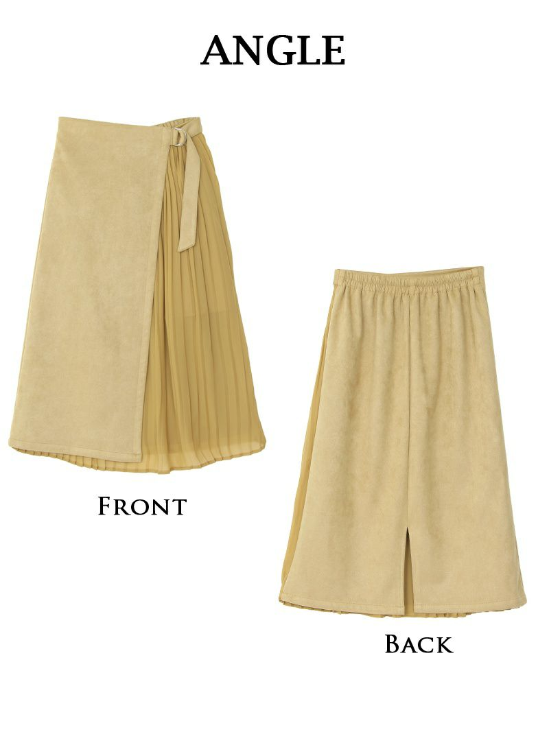 【Rvate】スエード調プリーツラップミモレ丈スカート 無地ウエストゴム膝下丈フレアスカート