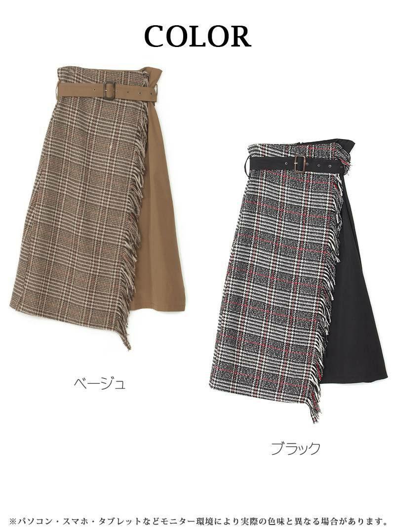 【Rvate】チェック柄フリンジフレア切替えスカート ベルト膝下丈ボトムス