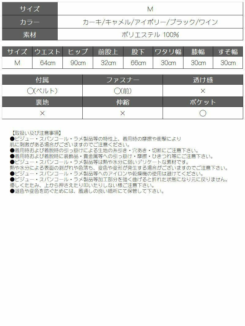 【Rvate】コーデュロイワイドパンツ ベルト付きハイウエストリブボトムス