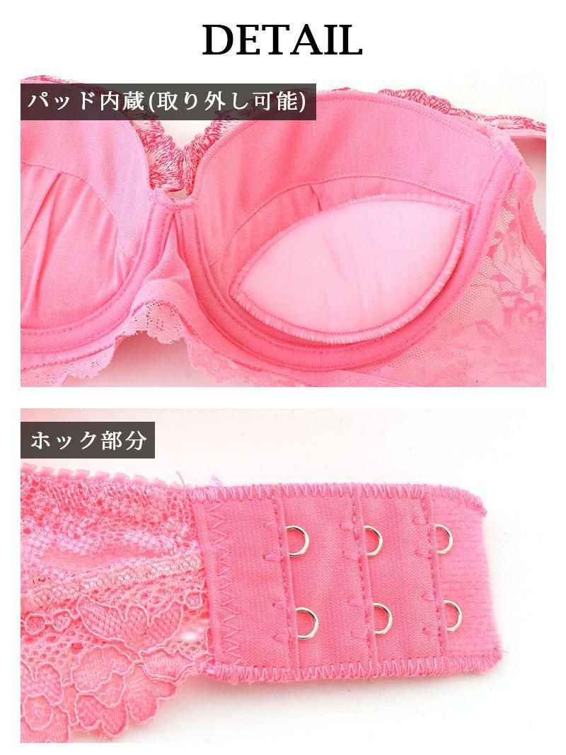 【Rwear】花柄刺繍盛れるブラ&Tバックショーツセット【Ryuyu】【リューユ】OEO美乳バルコネットブラレディース下着2点セット【2点で3900円対象】
