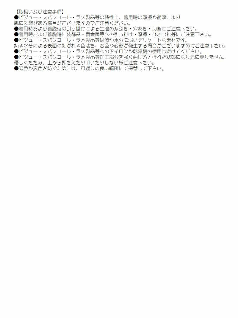 【Rwear】花柄刺繍レースブラ&ショーツセット【Ryuyu】【リューユ】 OEO Tバック付きレディース下着3点セット【2点で3900円対象】