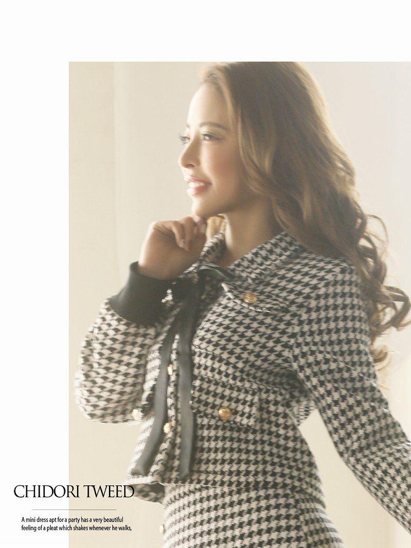 千鳥柄リボンブローチ付きキャバスーツ RIRI 着用キャバスーツ【Ryuyu】【リューユ】フリンジ長袖2pフォーマルや私服にも◎なスカートスーツ