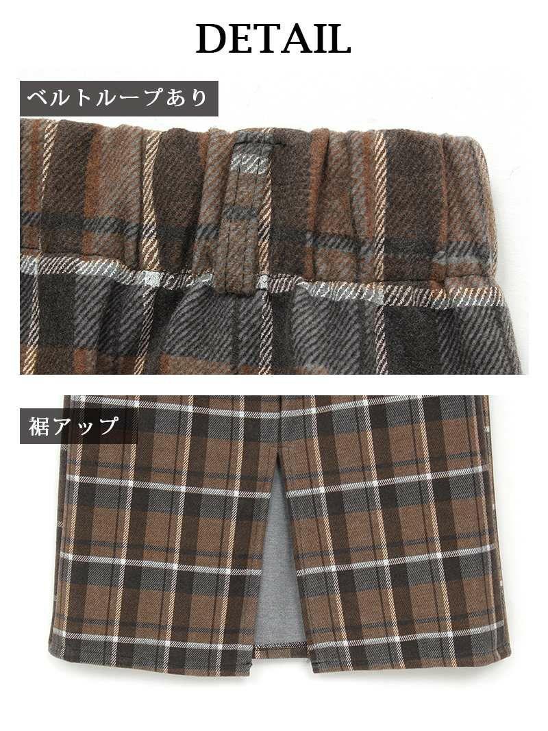 【Rvate】チェック柄ミモレ丈タイトスカート ウエストゴムカラーチェックボトムス