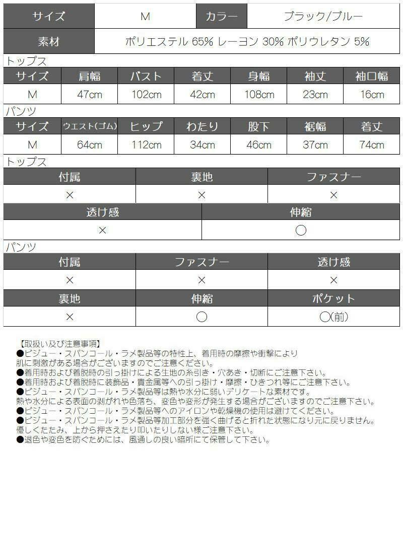 【Rvate】ワンカラーシンプルパンツセットアップ リラックス無地ワイドパンツ
