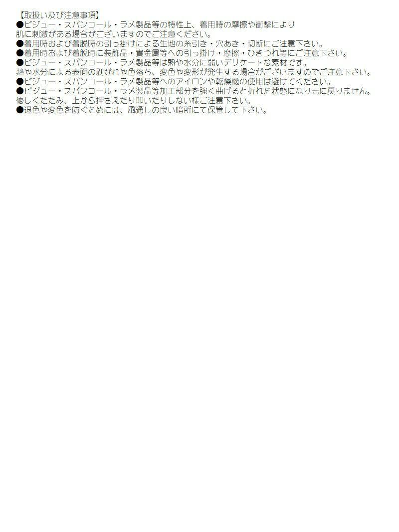 【Rwear】ワンカラー盛りブラ【Ryuyu】【リューユ】OEO 厚手パッド脇高レディース育乳下着