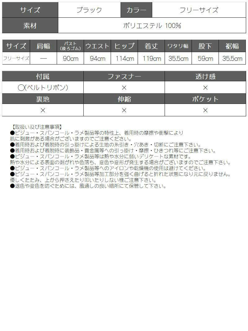【Rvate】シンプルウエストリボンキャミオールインワン ゆったりマキシ丈ワイドサロペット