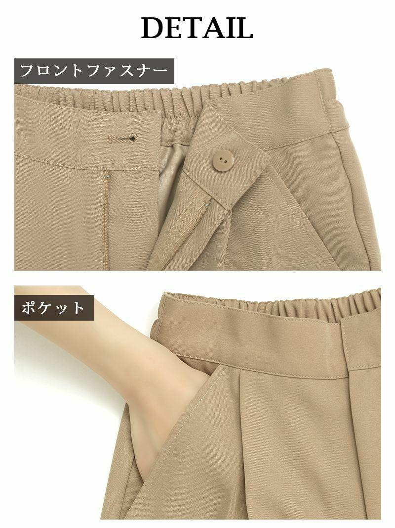 【Rvate】センタープレスワイドパンツ 無地テーパードパンツ