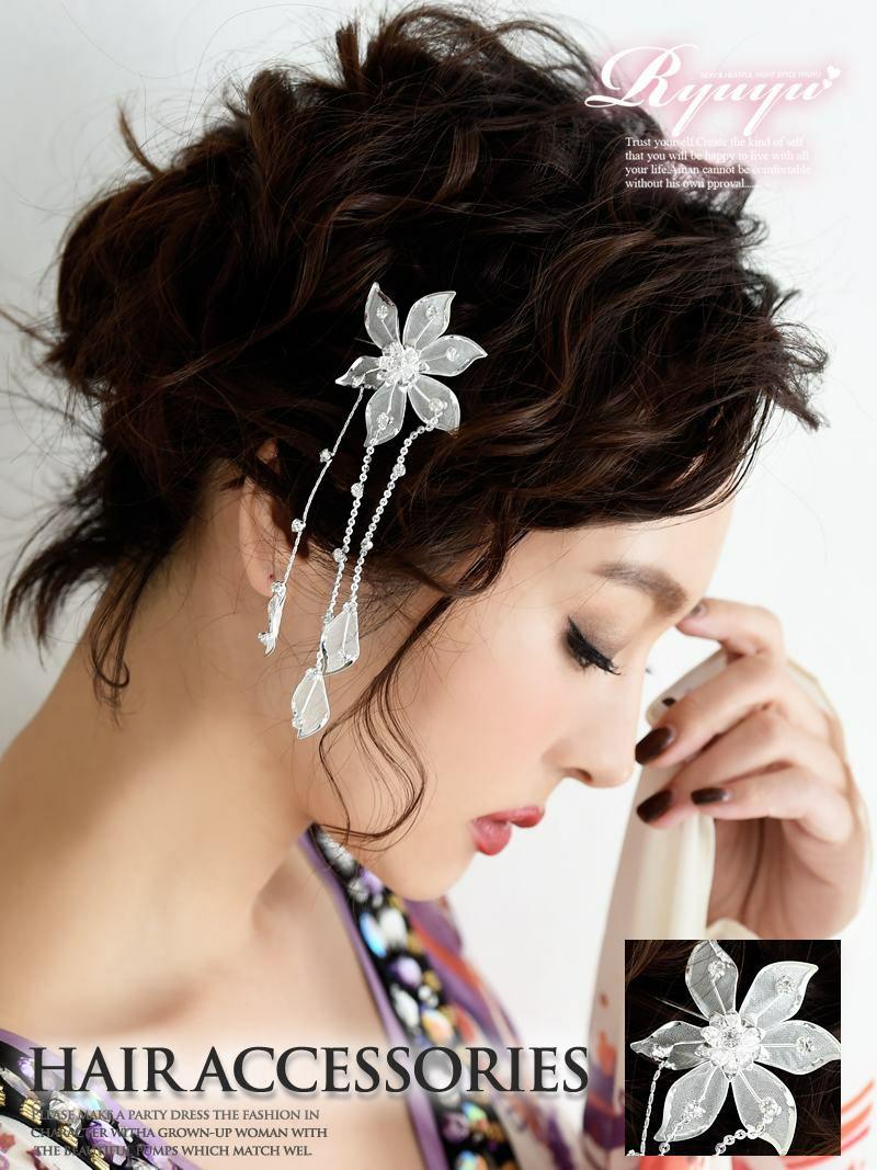 煌めくシルバー U字かんざし【Ryuyu】【リューユ】浴衣や結婚式、和装に◎アクセサリー